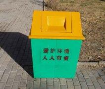 亚博手机网页版登录垃圾箱