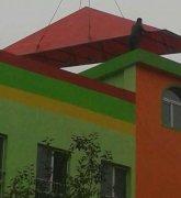 万博体育手机网页注册屋顶造型